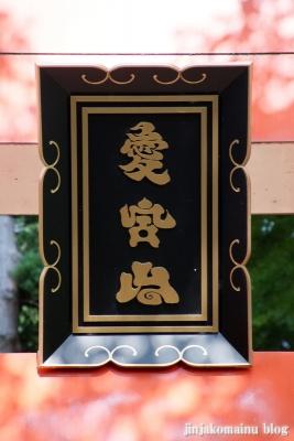 仙台愛宕神社   (仙台市太白区向山) 7