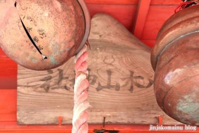 八木山神社  (仙台市太白区八木山香澄町)4