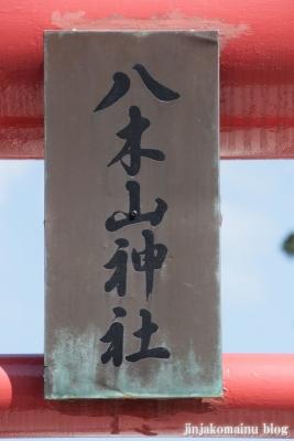 八木山神社  (仙台市太白区八木山香澄町)3