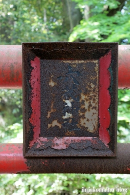 穴蔵神社 (仙台市青葉区霊屋下)4