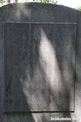 馬上蠣崎神社  (仙台市青葉区片平)23