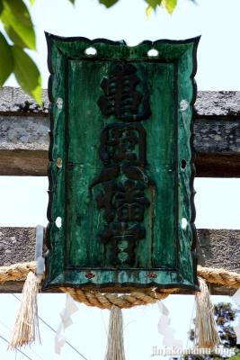 亀岡八幡宮  (仙台市青葉区川内亀岡)2