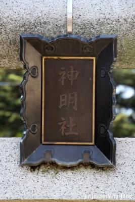 荒巻神明社  (仙台市青葉区荒巻神明町)3