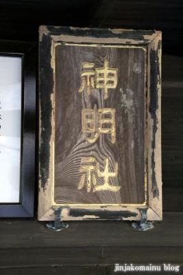 荒巻神明社  (仙台市青葉区荒巻神明町)8