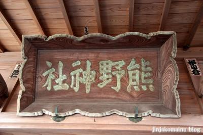 熊野神社 (仙台市青葉区通町)6