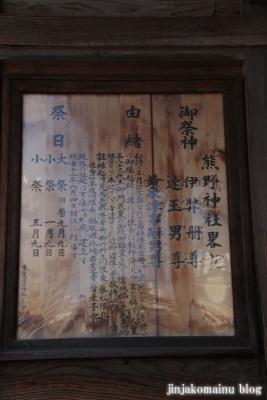 熊野神社 (仙台市青葉区通町)7