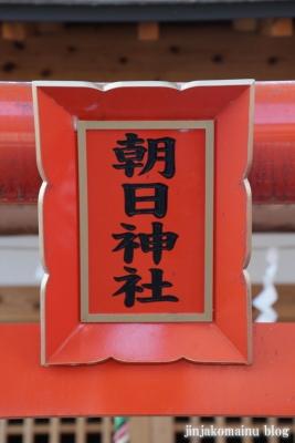 朝日神社 (仙台市青葉区上杉)3