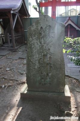 福澤神社 (仙台市青葉区宮町)11