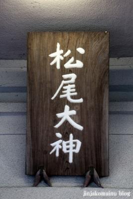 松尾神社 (仙台市青葉区宮町)3