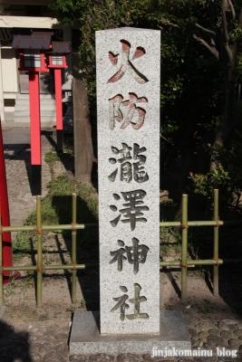 瀧澤神社 (仙台市青葉区本町)2