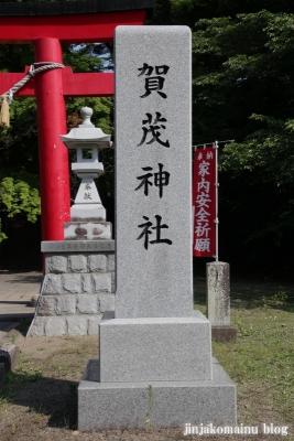 賀茂神社 (仙台市泉区古内字糺)2