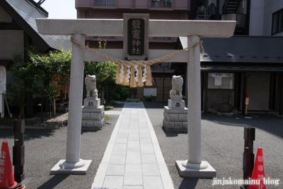 塩竃神社 (仙台市青葉区中央)2