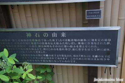 塩竃神社 (仙台市青葉区中央)12