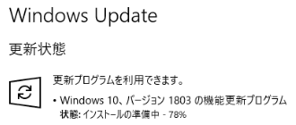 Windows10 1803