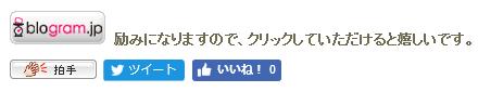 blogram.png
