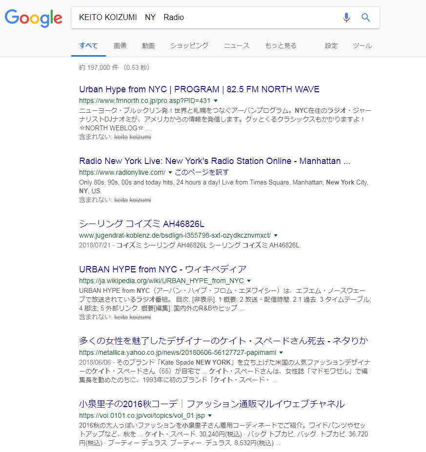 KEITO 英語でもいない