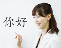 中国語講師兼運営スタッフ