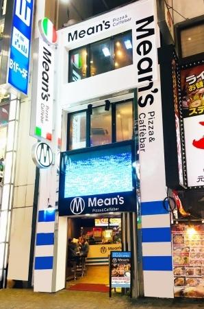 オシャレなピッツァcafe*カウンタースタッフ★渋谷センター街入口から徒歩30秒!