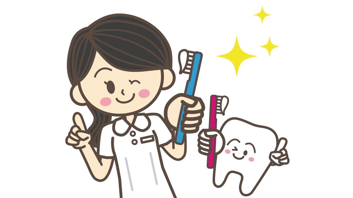 歯科助手 (受付) 募集
