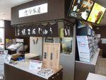 セーブオン吉岡上野田南店の「忠治茶屋 焼まんじゅう」注文カウンター画像