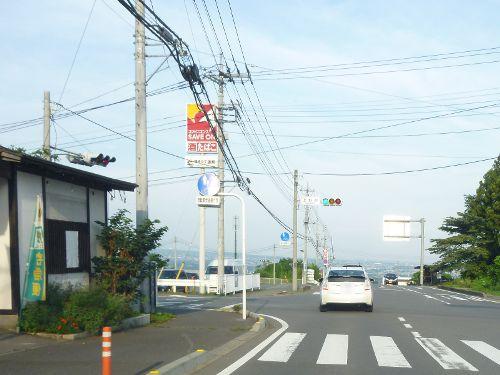 セーブオン吉岡上野田店(2)