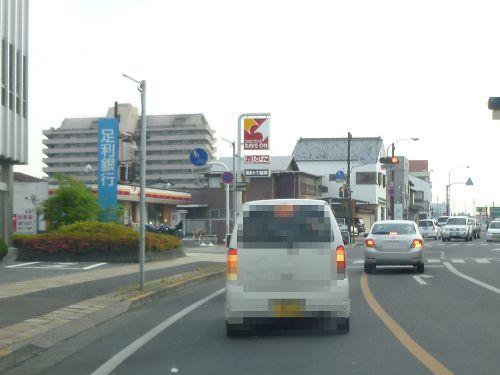 セーブオン桐生錦町店
