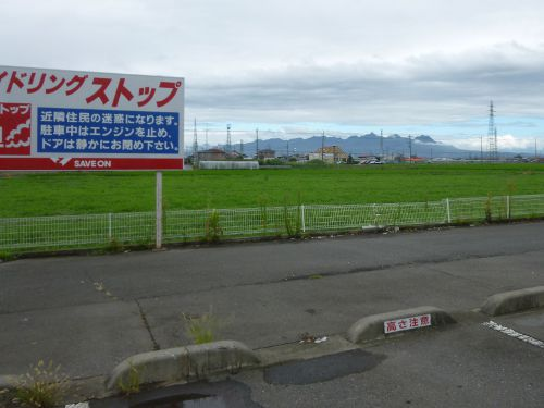 セーブオン前橋野中店(2)