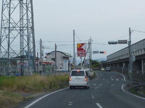 セーブオン群馬町東国分店(高崎市)