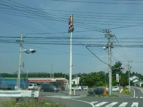 セーブオン赤城インター店(渋川市)