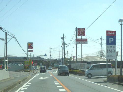 前橋市富士見町原之郷にあったセーブオン