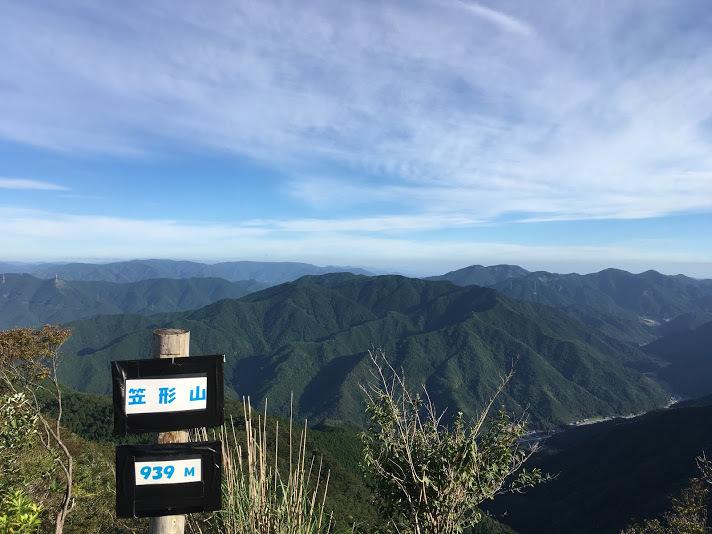 2018笠形山/到着
