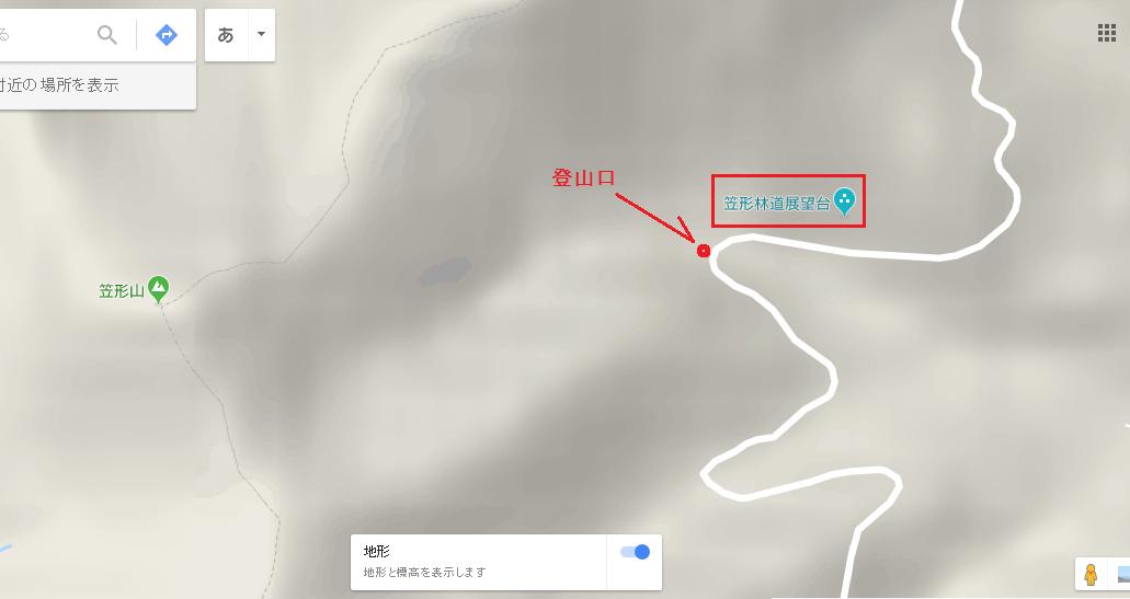 2018笠形山/地図3
