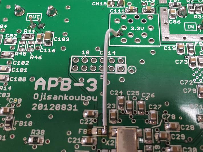 APB-3/スプリアス3