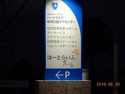 DSCN0163.jpg