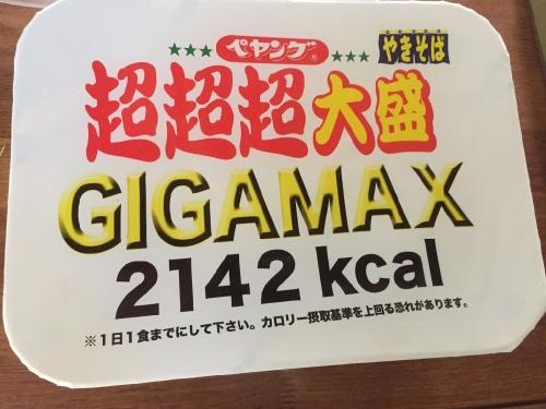 IMG_8871_201808291856472c2.jpg