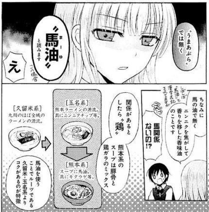 鬥ャ豐ケ_convert_20180822171646