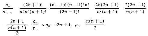 todai_2018_math_a2_1.png