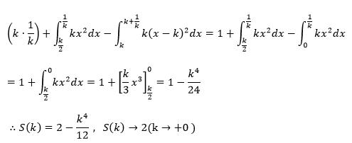 todai_2018_math_a3_4.png