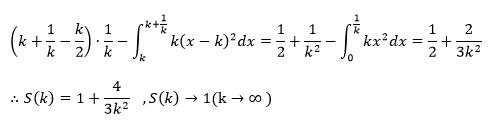 todai_2018_math_a3_6.png