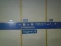 CIMG7416.jpg
