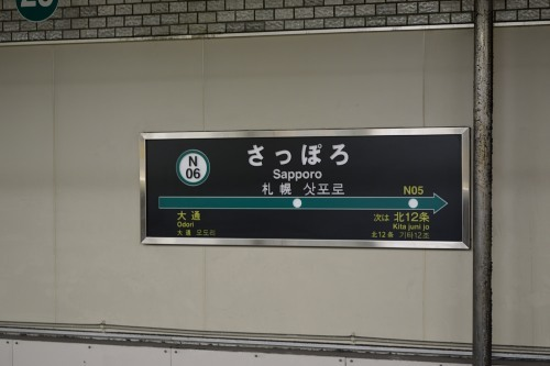 DSC_2854.jpg