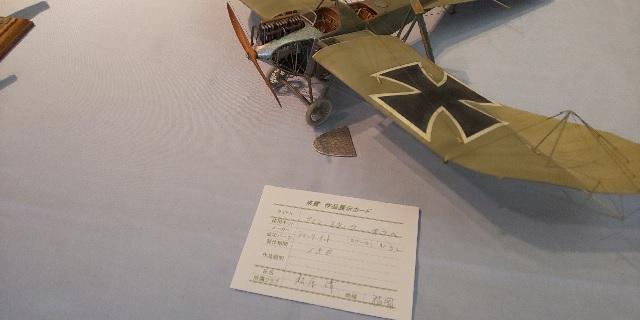 熊本2018118