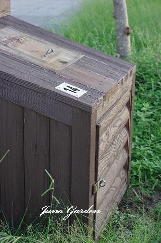 BOX180922