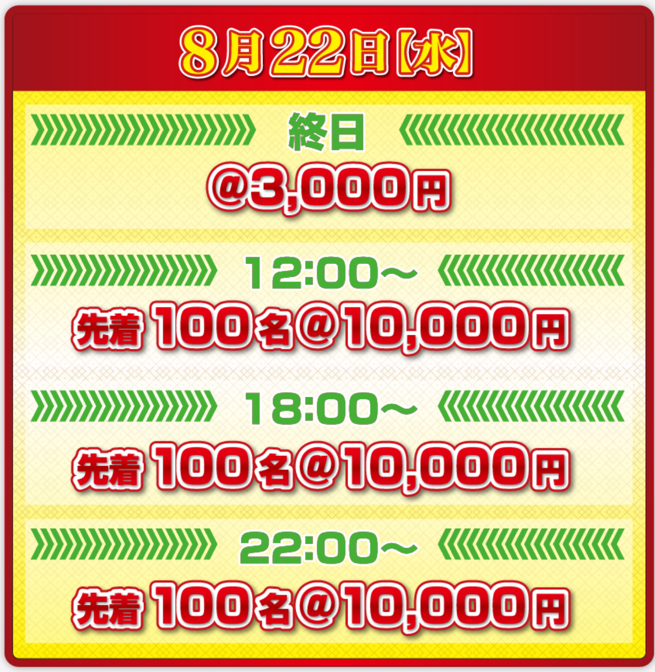 山本有花 ICO STOCK Labo 「ICO×株」4