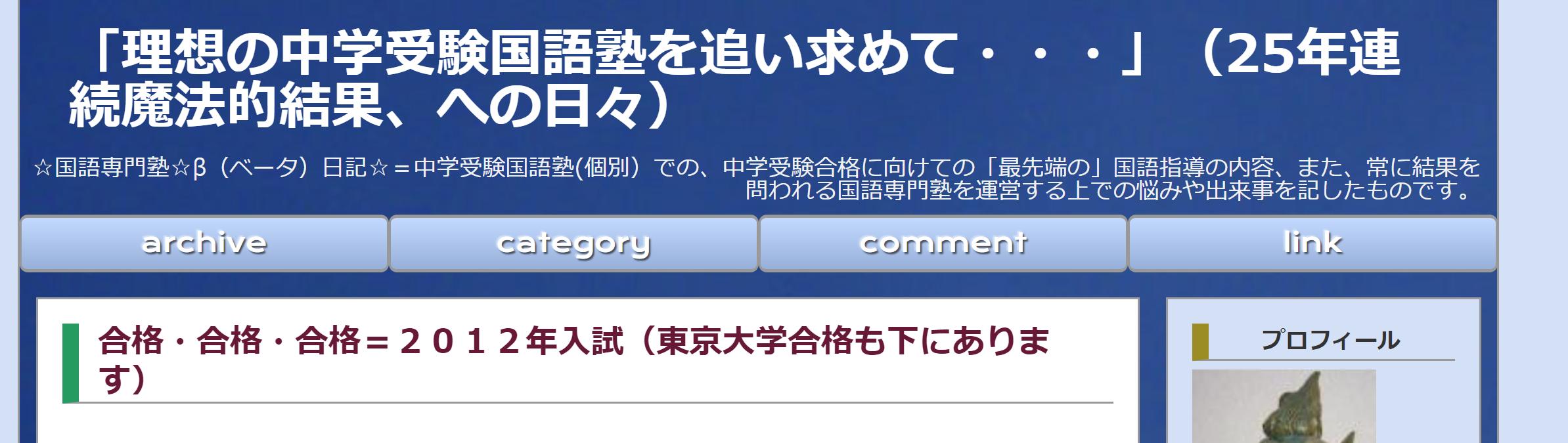 立山健吾 仮想通貨ABCプロジェクト4