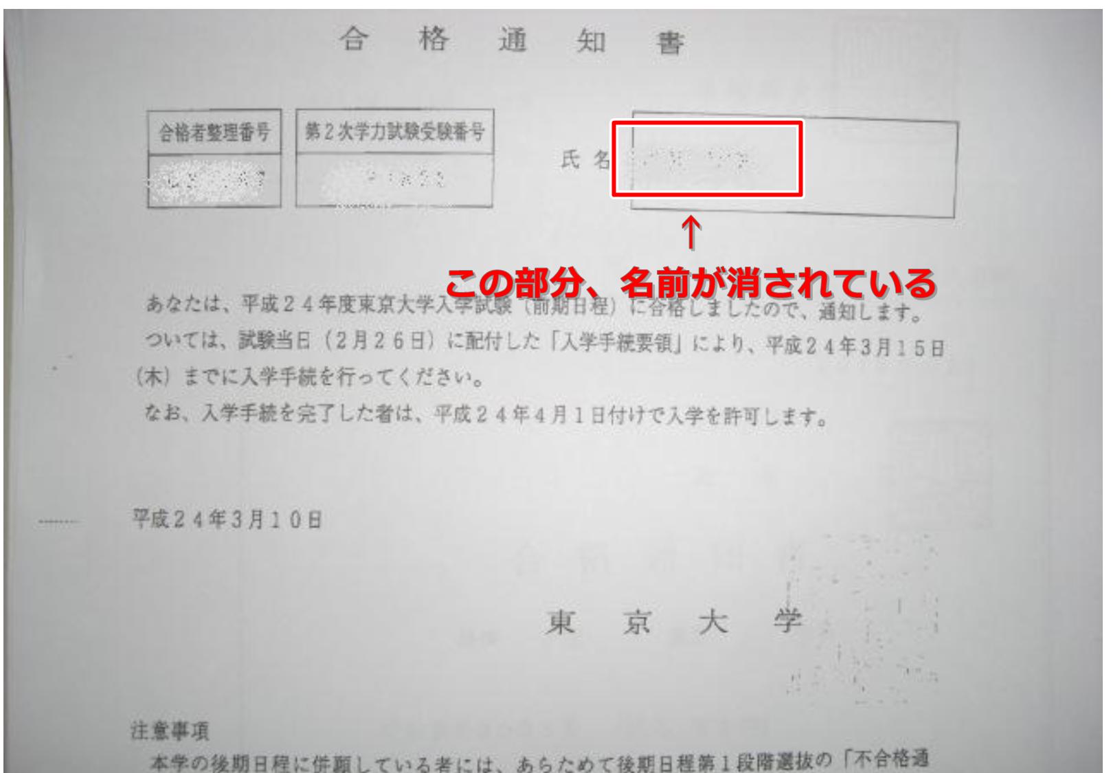 立山健吾 仮想通貨ABCプロジェクト6
