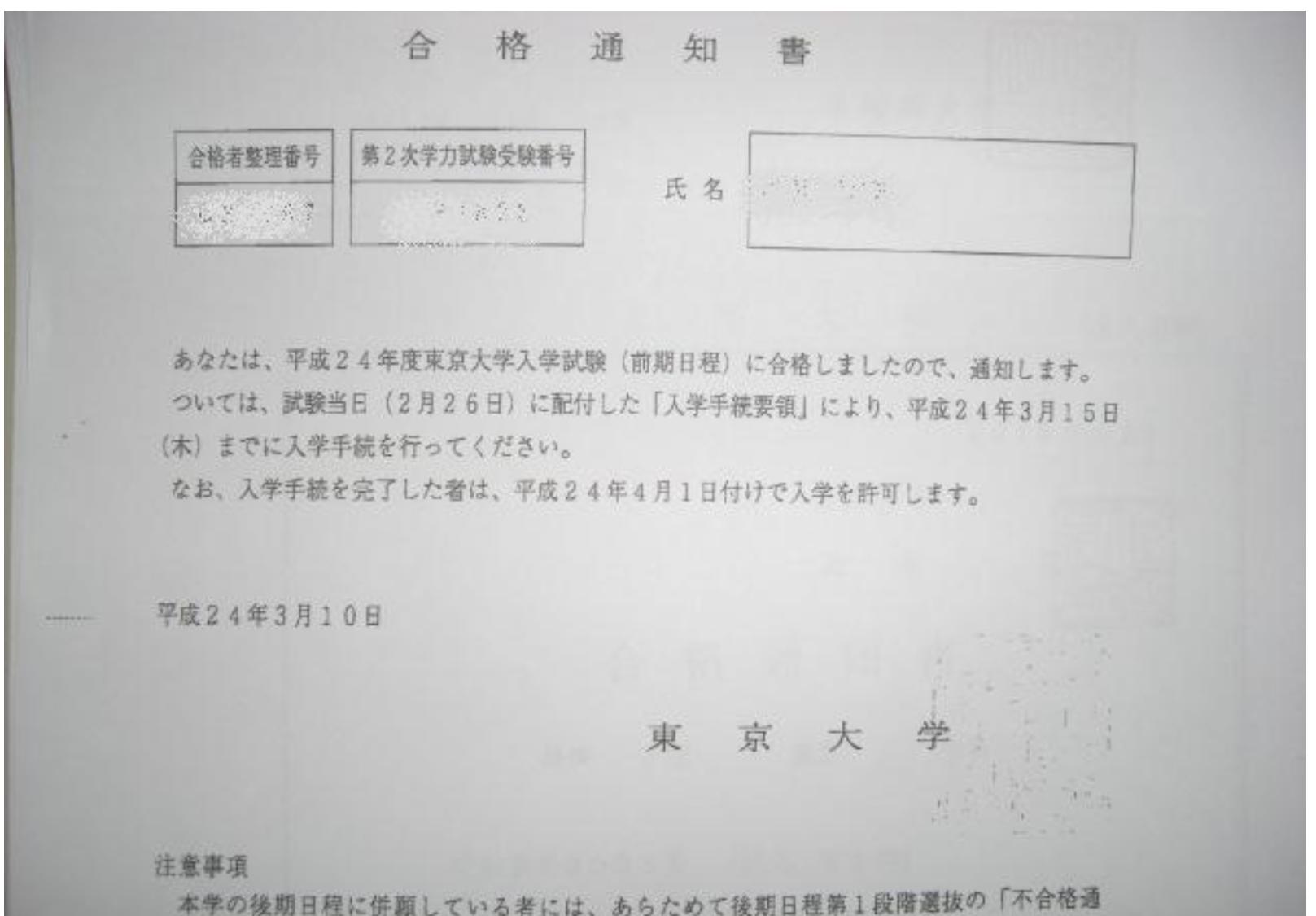 立山健吾 仮想通貨ABCプロジェクト5