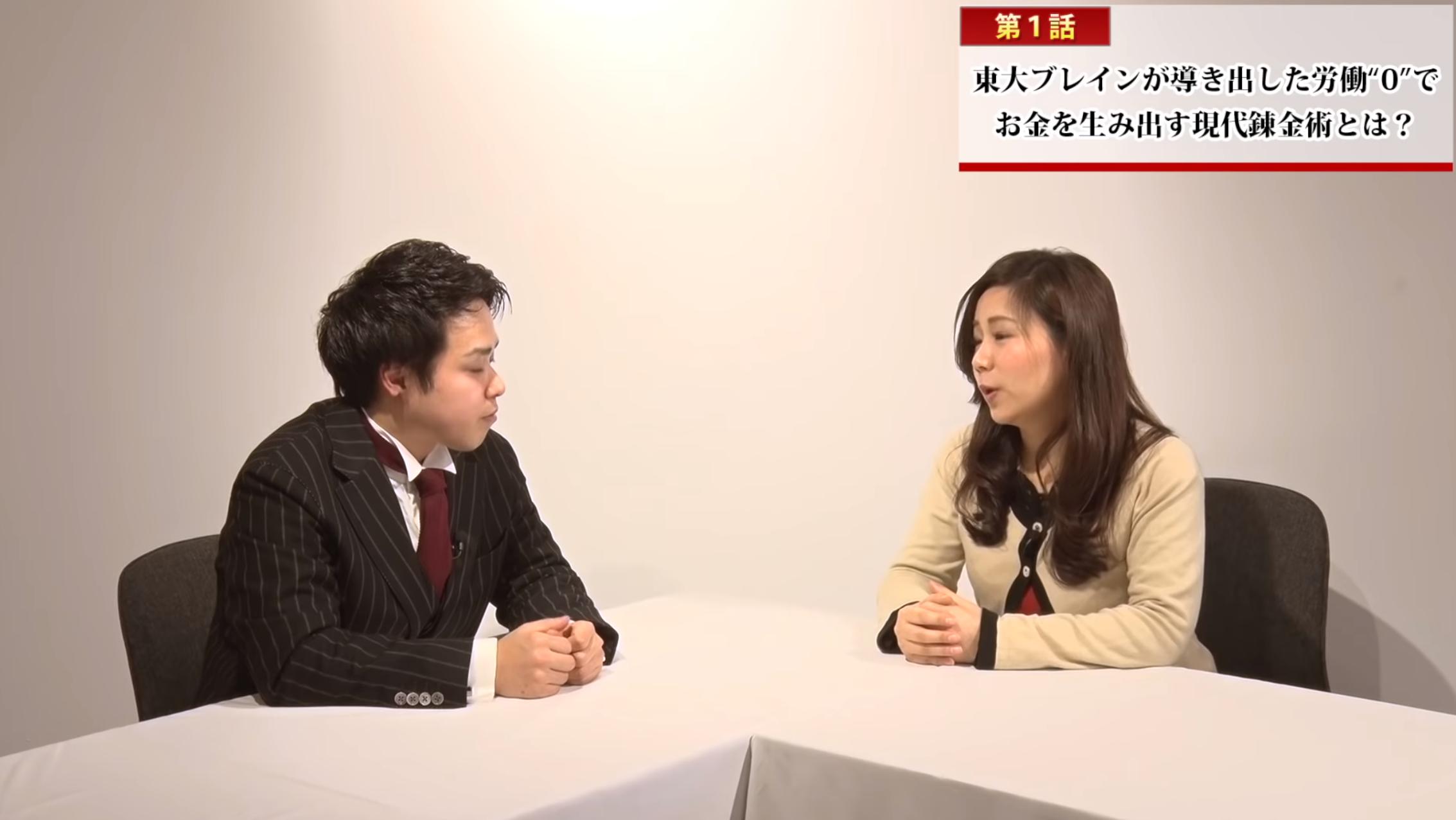 立山健吾 仮想通貨ABCプロジェクト7