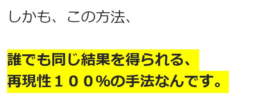 立山健吾 仮想通貨ABCプロジェクト8