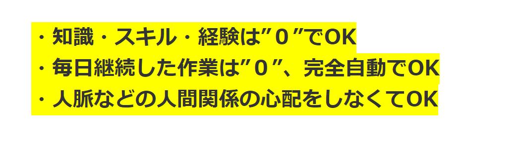 立山健吾 仮想通貨ABCプロジェクト9
